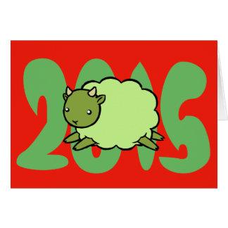 Cartão 2015: Ano dos carneiros verdes