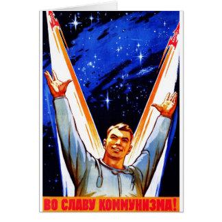 Cartão À glória do comunismo