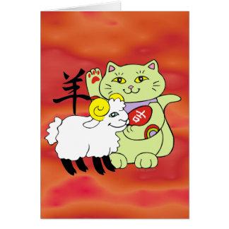Cartão Ano afortunado do gato dos carneiros
