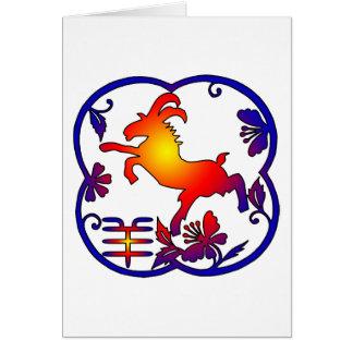 Cartão Ano do símbolo da cabra da ram dos carneiros