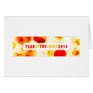 Cartão ano dos carneiros 2015 (bokeh)