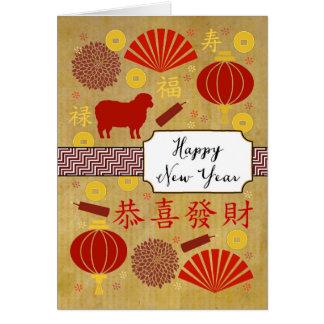 Cartão Ano dos carneiros/ram - ícones