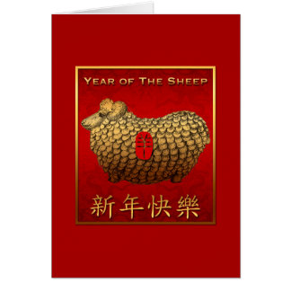 Cartão Ano novo chinês C de cumprimento dos carneiros