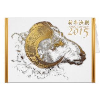 Cartão Ano novo chinês do ano do costume dos carneiros ou
