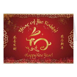 Cartão Ano novo chinês feliz - ano do coelho