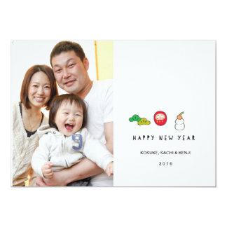 Cartão Ano novo japonês