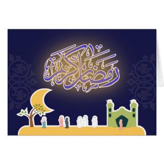 Cartão árabe islâmico bonito do kareem de Ramadan