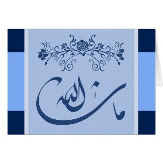 Cartão azul islâmico das felicitações do