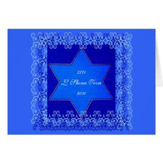 Cartão bonito de Rosh Hanana