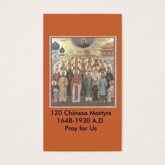Cartão chinês da relembrança de 120 mártir
