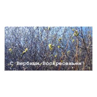 Cartão com fotos de domingo de palma do russo cartão com foto
