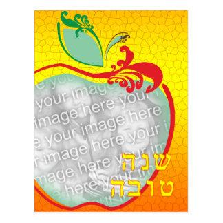 Cartão com fotos de L'Shana Tova (favo de mel da