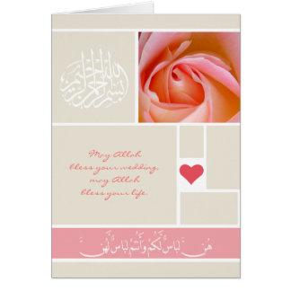 Cartão cor-de-rosa islâmico das felicitações do