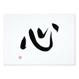 Cartão Coração e espírito japoneses de Kokoro da