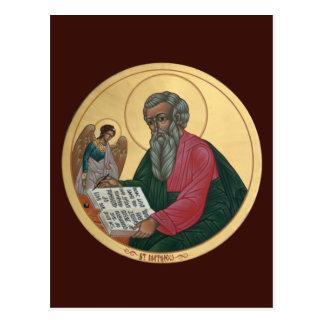 Cartão da oração de St Matthew