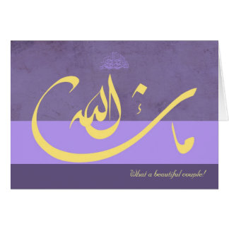 Cartão de casamento roxo islâmico dos congrats do