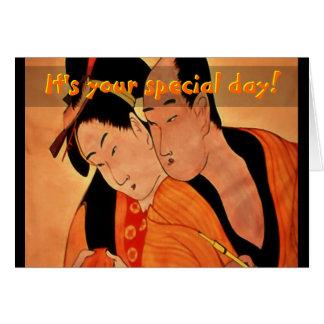 Cartão do aniversário do casal do japonês