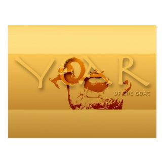 Cartão do ano da cabra dos carneiros da ram do