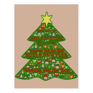 Cartão do feriado da árvore de Natal da arte de Cartão Postal