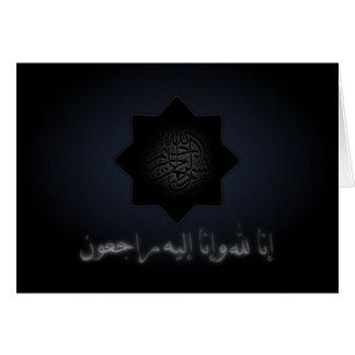 Cartão Estrela islâmica do lillah do inna da simpatia dos