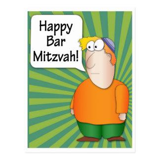 Cartão feliz de Mitzvah do bar Cartao Postal