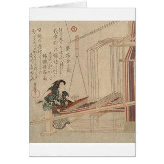 Cartão Hatori - impressão japonês do woodcut do tecelão