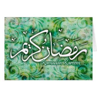 Cartão islâmico da arte do papel Handmade de