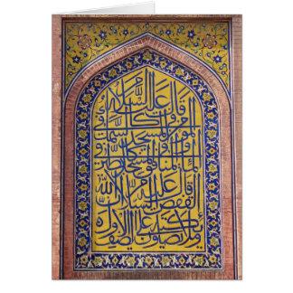Cartão islâmico da caligrafia