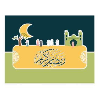 Cartão islâmico da caligrafia da mesquita de
