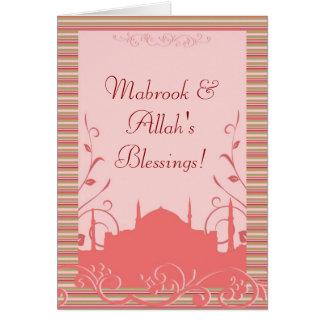Cartão islâmico das felicitações do mabrook de Alf