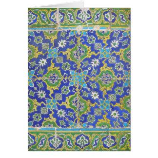 Cartão islâmico do design