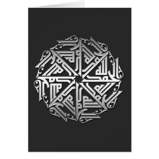 Cartão islâmico metálico de prata da decoração