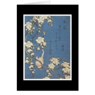 Cartão japonês antigo da arte