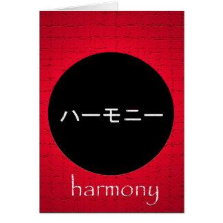 Cartão japonês da harmonia