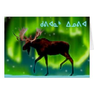 Cartão Kuvianak Innovia - alce da aurora boreal