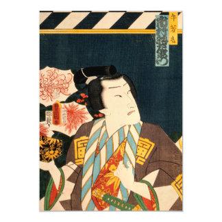 Cartão magnético japonês do ator (#3)