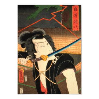 Cartão magnético japonês do ator (#4)