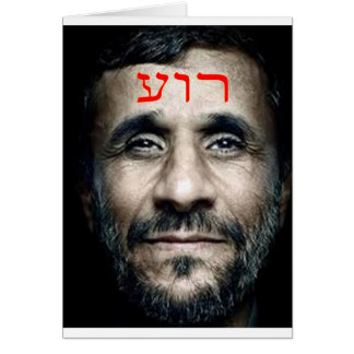 Cartão Mahmoud Ahmadinejad
