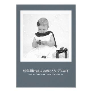 Cartão Modelo contemporâneo do japonês do feliz ano novo