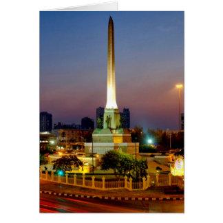 Cartão Monumento da vitória
