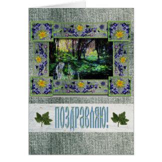 Cartão Nas felicitações do russo das madeiras