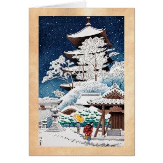 Cartão Neve japonesa oriental legal do inverno de Kawase