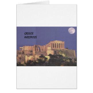 Cartão Partenon de Atenas Akropolis da piscina (St.K)