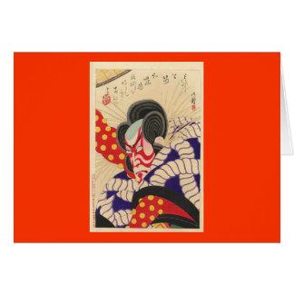 Cartão Pintura japonesa antiga cerca de 1894