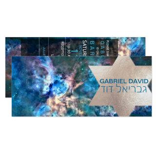 Cartão ✡PixDezines cósmicos/Carina/NASA/Bar Mitzvah