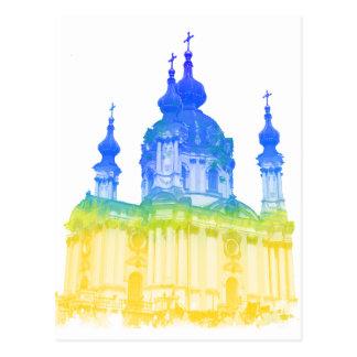 Cartão Postal A igreja do St Andrew