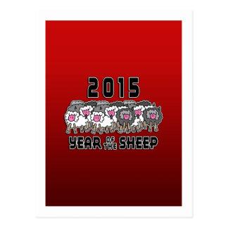 Cartão Postal Ano novo chinês dos carneiros 2015