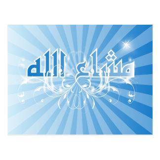 Cartão Postal Árabe retro azul islâmico do mashaAllah da