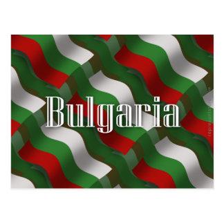 Cartão Postal Bandeira de ondulação de Bulgária