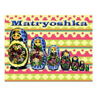 Cartão Postal Boneca do assentamento da boneca ou do russo de